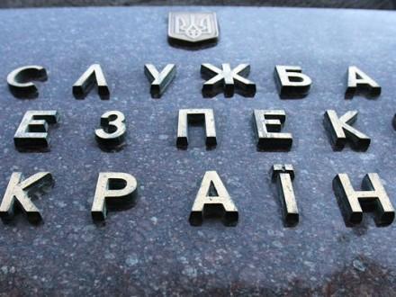 СБУ: Російські спецслужби готували підпал і підрив офісу «Батьківщини» уКиєві