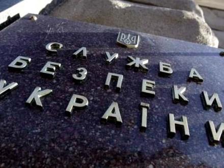 СБУ создала рабочую группу по противодействию российской информационной агрессии