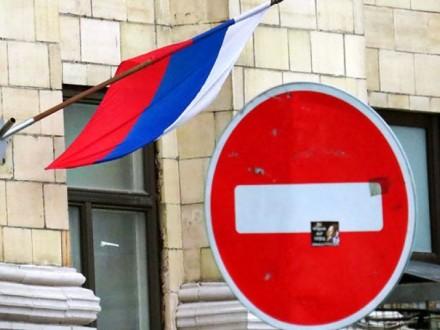 ЕС продлил экономические санкции против РФ до 31 января 2018