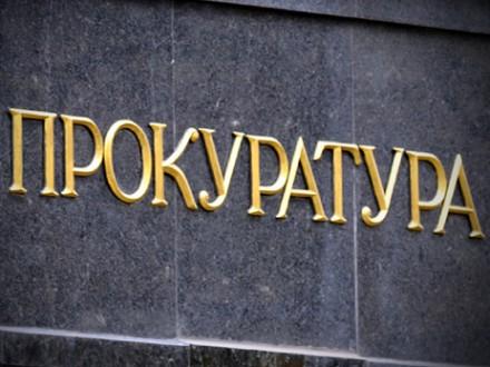 Генпрокуратура таСБУ провели обшуки вХарківській міськраді