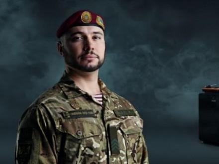 Арест украинского военного вИталии: найден русский след