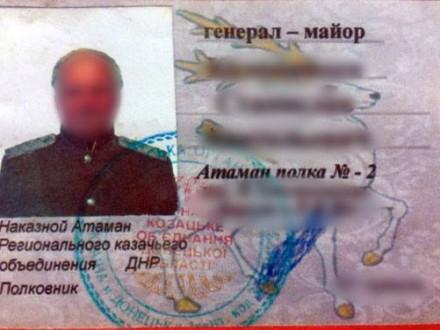 Головний «козак» «ДНР» потрапив дорук української поліції наДонеччині