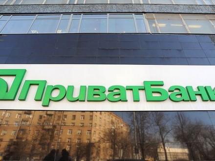 Луценко: САП, НАБУ та ГПУ розслідує діяльність керівництва ПриватБанку в останні роки