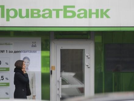 ГПУ відкрила справу про доведення ПриватБанку донеплатоспроможності - О.Шлапак