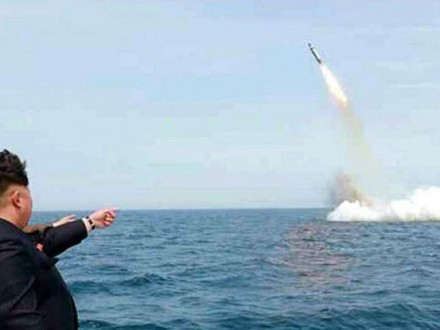 Запущена КНДР ракета впала векономічній зоні Японії