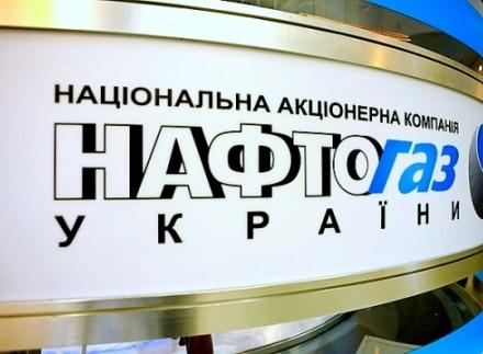 «Нафтогаз» і «Газпром» домовляються щодо сум виплат
