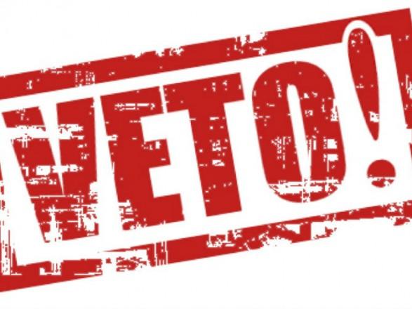 РФ можно отнять права вето впредставительстве международной организации ООН, однако это трудно — МИД Украины