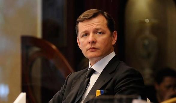Ляшко назвал имя вероятностного организатора покушения наМосийчука