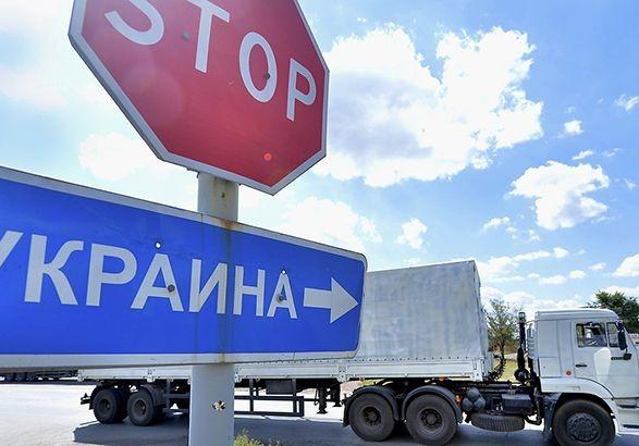 Росія заборонила ввезення м'яса і свиней зУкраїни