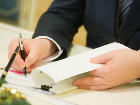 Порошенко вніс зміни доБюджетного кодексу України, передбачені пенсійною реформою