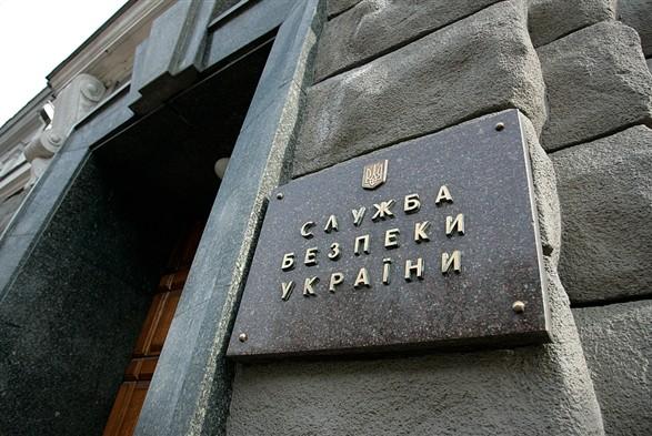 Метою теракту міг бути неМосійчук, ажурналісти «Еспресо»,— СБУ