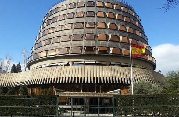 Конституційний суд Іспанії скасував декларацію про незалежність Каталонії