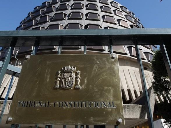 Конституційний суд Іспанії заблокував рішення Каталонії про незалежність