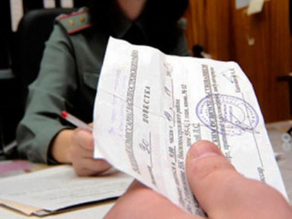 Міноборони: громадяни призовного віку зобов'язані прийти до військкомату без повістки