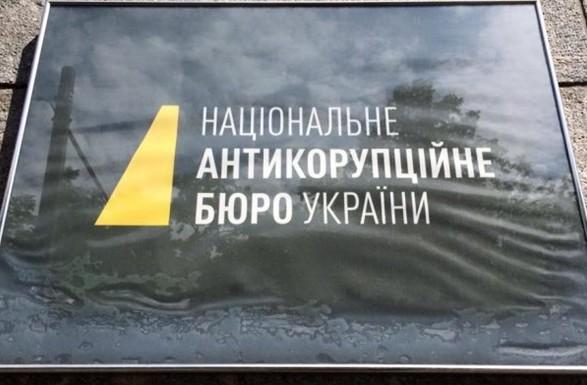 НАБУ підозрює співробітників «Укрзалізниці» врозтраті 20 млн гривень