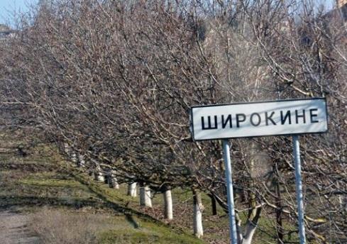 Порошенко підписав указ про створення військово-цивільної адміністрації вШирокиному таБердянському
