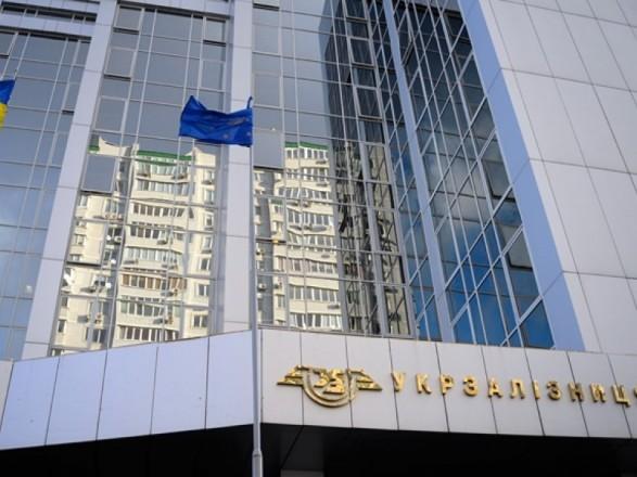 «Укрзалізниця» запустила двоповерховий потяг «Тернопіль— Київ»