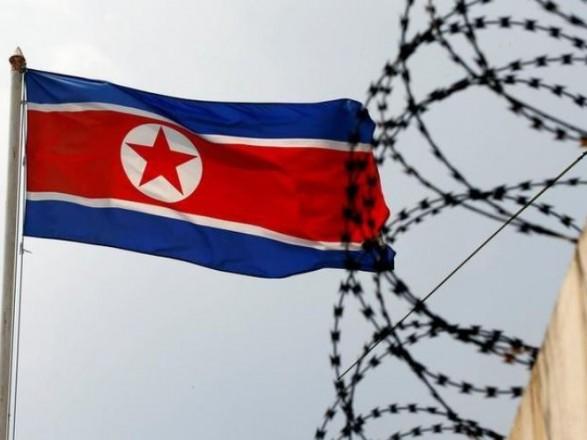 Южная Корея ввела санкции против северокорейских банков в Российской Федерации , КНР  иЛивии