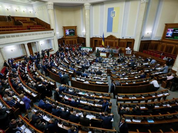 Рада цього тижня візьметься за виборче законодавство і Держбюджет