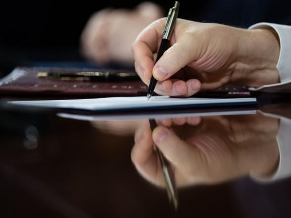 Порошенко підписав закон «Про електронні довірчі послуги»