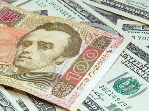 Курс НБУ на8 листопада: долар— 26,75 грн, євро— 30,92 грн
