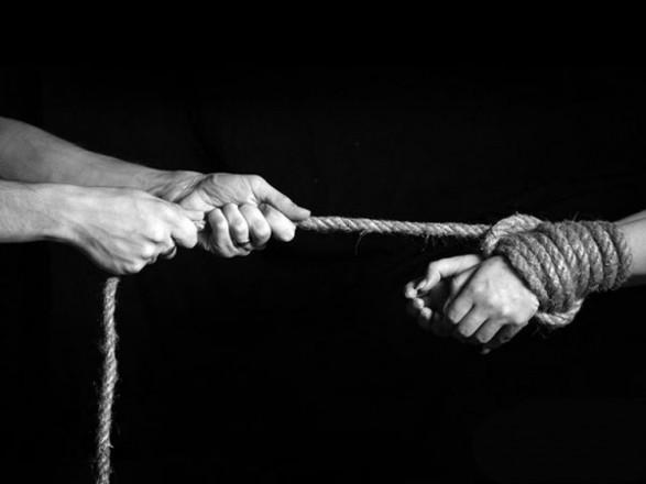 ВР прийняла за основу законопроект щодо посилення протидії торгівлі людьми