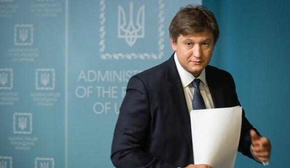 ГФС возобновила проверку вотношении минфина Данилюка