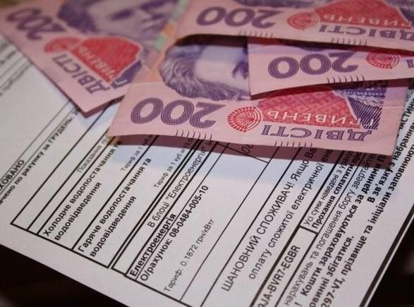Кабмин начал процесс монетизации субсидий населению