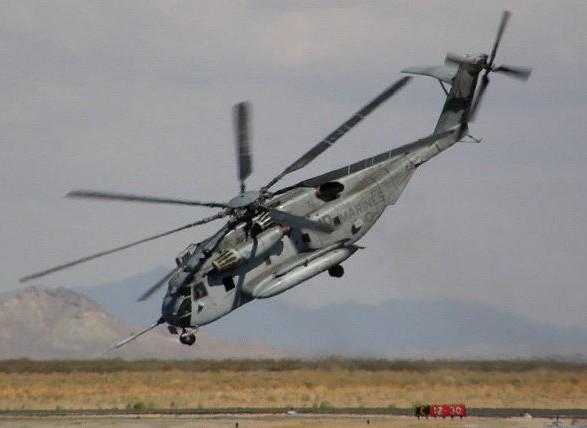 В Японії розбився вертоліт, є загиблі