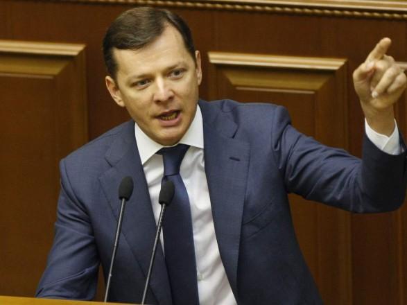 Рибалку звільнили зпосади голови фінансового комітету Верховної Ради