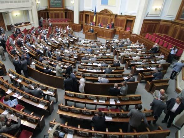 Порошенко закликав Парубія створити робочу групу знапрацювання концепції Антикорупційного суду
