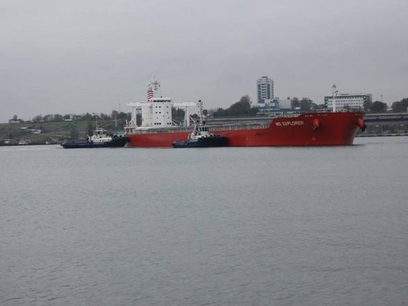 В Украинское государство прибыло очередное судно суглем изсоедененных штатов