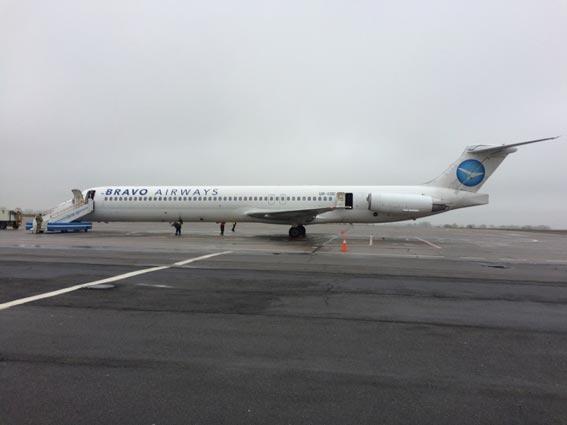 Через замінування аеропорту Запоріжжя скасовані авіарейси