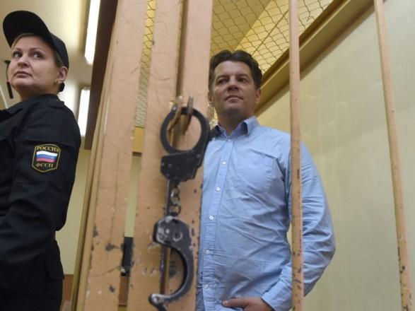 Суд в Москве оставил украинца Сущенка под стражей