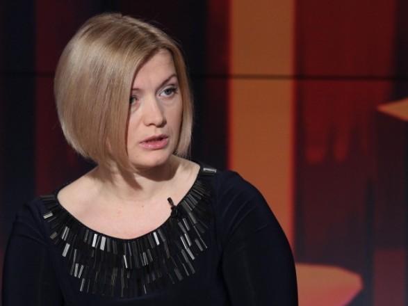 Боевики удерживают взаложниках 152 человека— Геращенко