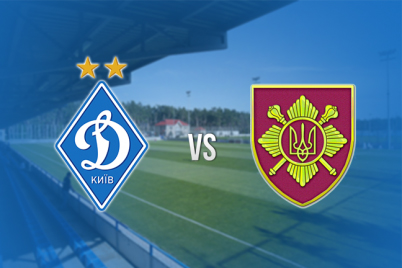 Динамо сыграет матч против непредвиденного конкурента
