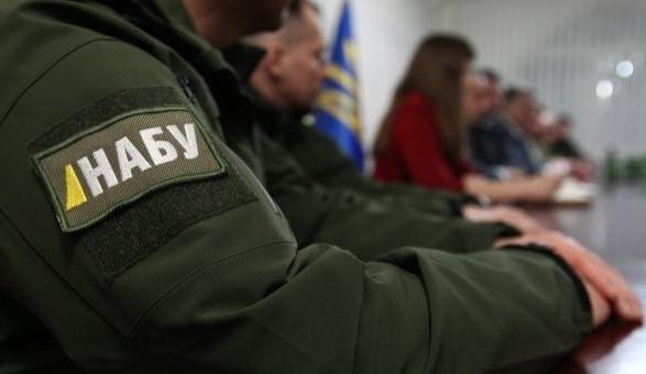 c1758981 nv.ua НАБУ проводит ряд расследований, в которых фигурирует глава НАПК -  Ситник