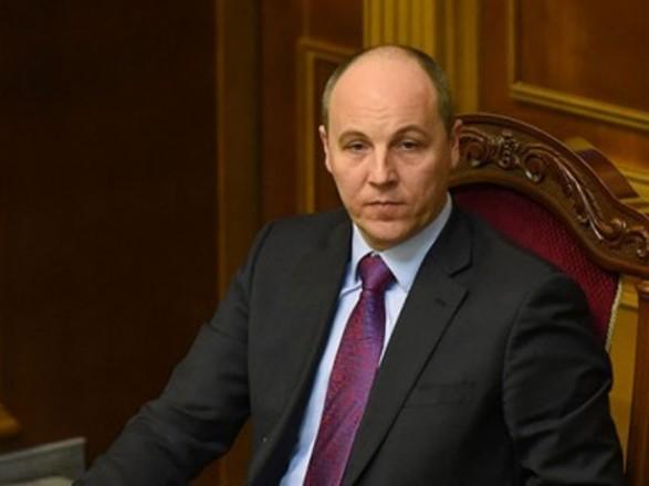 Рада розгляне проект держбюджету впершому читанні 14 листопада, повідомив Парубій