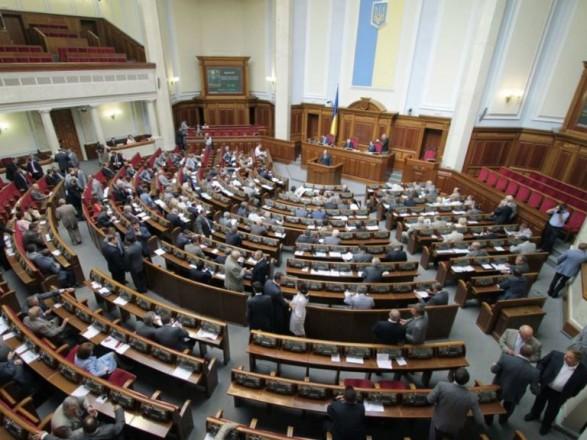 Парубій невиключив, щоРада учетвер позбавить мандату двох депутатів