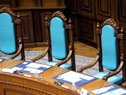З'їзд суддів обрав Городовенка суддею КСУ засвоєю квотою