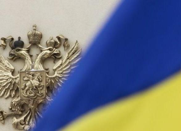 Вопрос разрыва дипотношений с РФ не внесли в законопроект о реинтеграции Донбасса