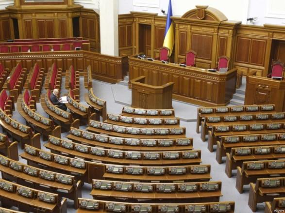 Рада у вівторок візьметься запроект Бюджету 2018