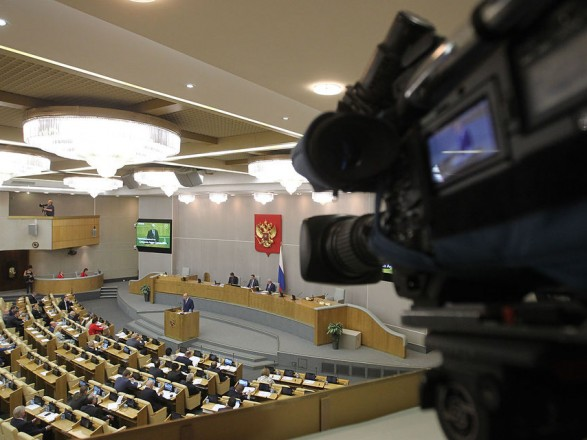 ДерждумаРФ визнала зарубіжні ЗМІ іноземними агентами