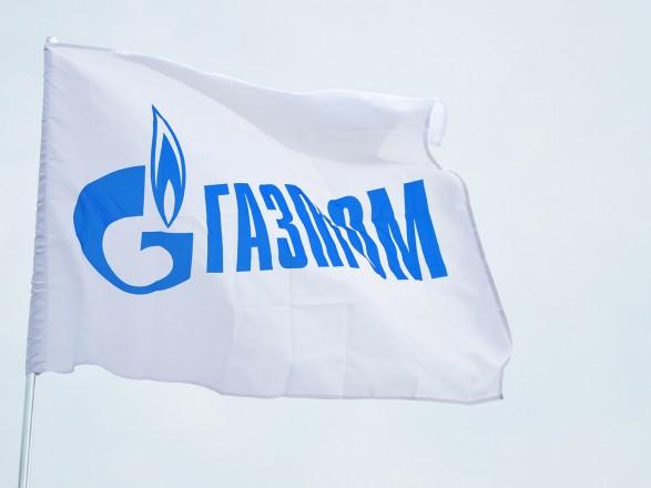 'Газпром оскаржив рішення Стокгольмського арбітражу в спорі з'Нафтогазом
