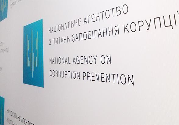 Transparency International требует сместить Корчак отдолжности