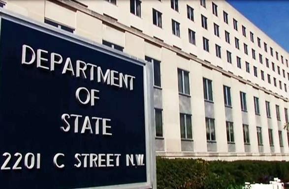 США розглядають питання надання Україні летального озброєння,— Держдеп