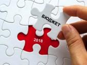У депутатов есть две недели на доработку проекта Бюджета-2018 - Луценко