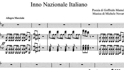 У Італії офіційно з'явився державний гімн