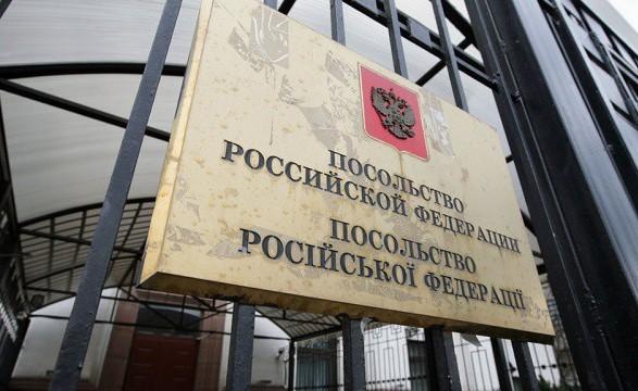 dialog.ua Сотрудник посольства РФ сбил в Киеве женщину с ребенком 1d4959d71fe7b