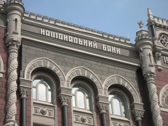 Смолія і Лавренчука розглядають основними претендентами напосаду голови НБУ